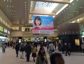 株式会社河合塾マナビス / Mar.2016 - 05