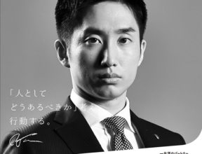 The Dai-ichi Life Insurance Company, Limited / Dec.2017 - 14
