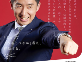The Dai-ichi Life Insurance Company, Limited / Dec.2017 - 15