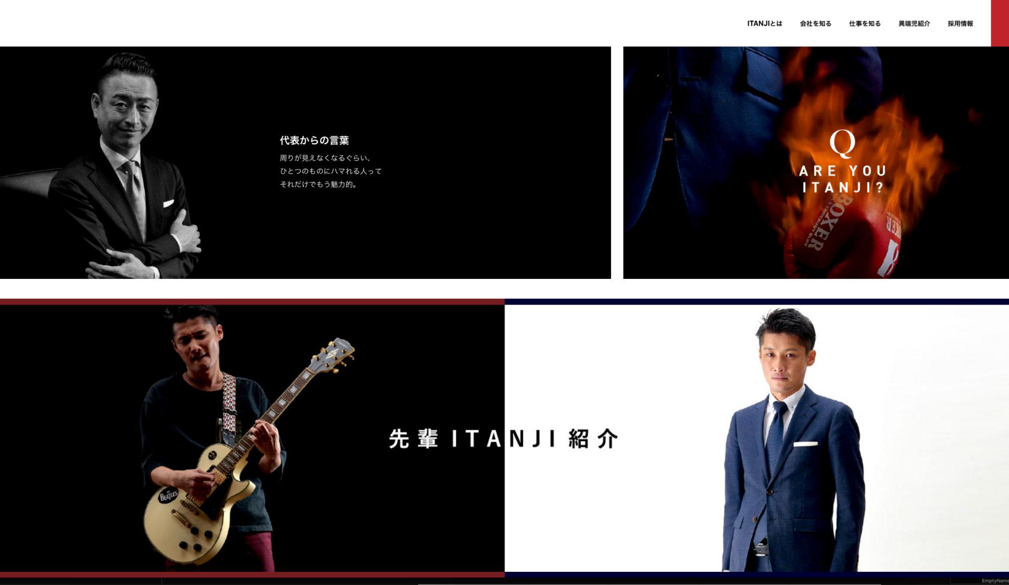 株式会社 プラスバイプラス / Nov.2017 - 02