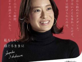 The Dai-ichi Life Insurance Company, Limited / Dec.2017 - 13