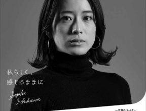 The Dai-ichi Life Insurance Company, Limited / Dec.2017 - 12