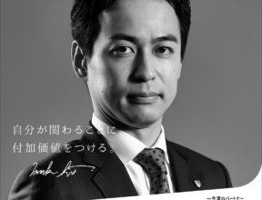 The Dai-ichi Life Insurance Company, Limited / Dec.2017 - 06