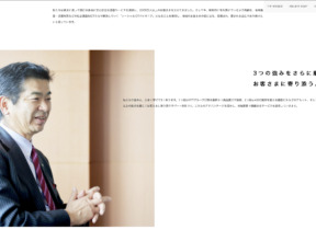 NIPPON TELEGRAPH AND TELEPHONE WEST CORPORATION / Jan.2019 - 06
